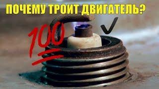 видео ваз 21074 инжектор троит двигатель