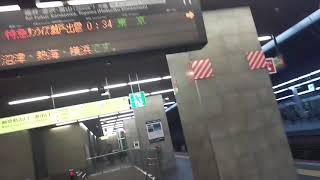 大阪駅 サンライズ瀬戸 次列車放送