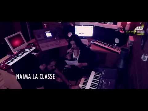 Naima la classe (Histoire hbal ) 2017