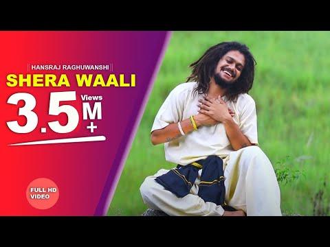Shera Waali || Official Video ||Navrati Special  || Hansraj Raghuwanshi || Baba Ji