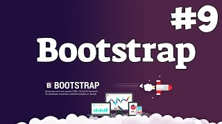 Уроки Bootstrap верстки / #9 - Текстовые панели