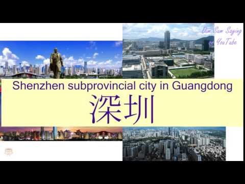 """""""SHENZHEN SUBPROVINCIAL CITY IN GUANGDONG"""" in Cantonese (深圳) - Flashcard"""