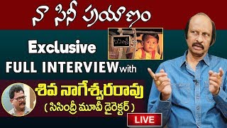 Director Siva Nageswar Rao Full Interview | Face To Face Director Siva Nageswar Rao