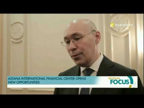 The launch of the International Financial Center is expected in 2018