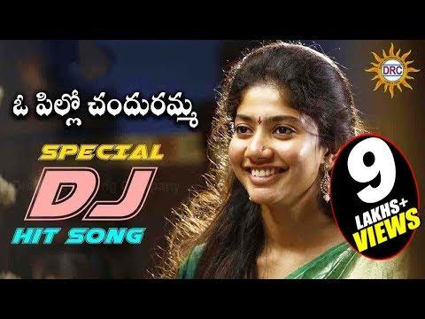 O Pillo Chanduramma SpecialDj Song|| Telengana Janapada Song || Disco Recoding Company