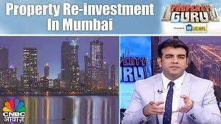 Download lagu प र पर ट म र क ट क म सम बदल Property Re investment In Mumbai Property Guru CNBC Awaaz MP3