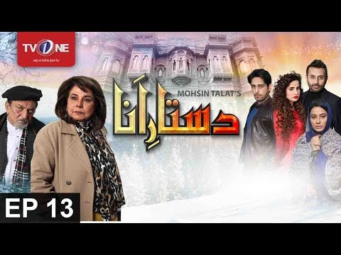 Dastaar-e-Anaa - Episode 13 - TV One Drama - 14th July 2017