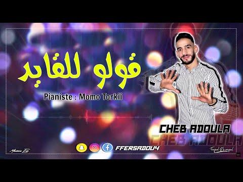Cheb Adoula 2019