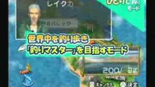 Fishing Master 2 - Wii Japanese Trailer