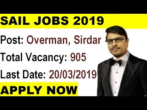 SAIL Recruitment 2019 || Overman & Mining Sirdar Vacancy || Rojgar Avsar Daily