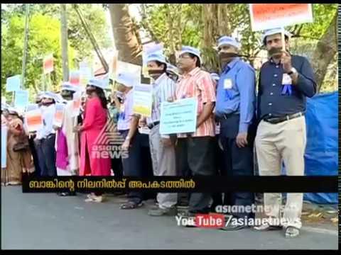 Catholic Syrian Bank employees strike before Debtors home