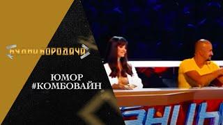 ШОК! Узбеки порвали проект танцы на тнт (вайн) Довели Мигеля до слез, смотреть до конца
