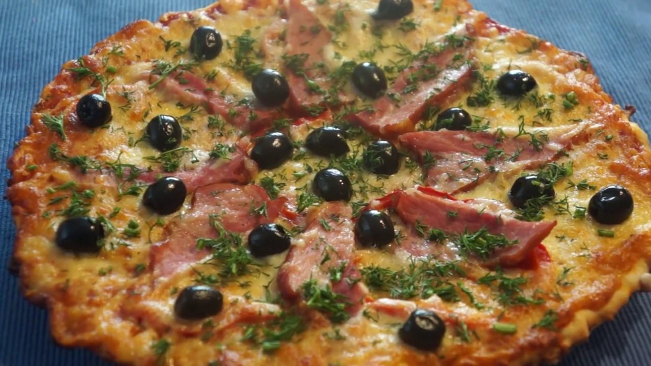 Пицца. Домашний Рецепт.