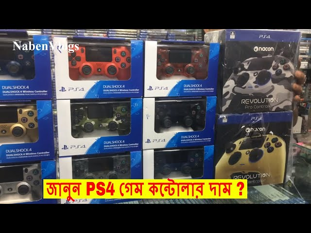 Best PS4 Controller Shop In Bd | Buy Cheapest PS4 Controller