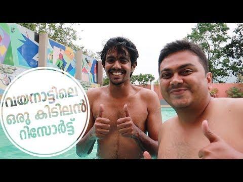 വയനാട്ടിൽ വരുമ്പോ താമസിക്കാൻ Girassol Serviced Villa Wayanad Trip with Malayalam Tech Ajith