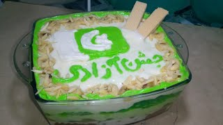 Independence day special green and white trifle by Easy Food Recipes...