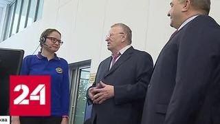 Кандидаты на пост президента завершают формальности перед официальной регистрацией - Россия 24