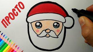 відео уроки як зробити Діда Мороза