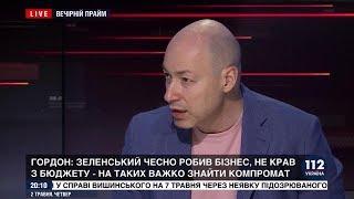 Гордон: Я бы на месте Зеленского продал бы все президентские резиденции и больницу в Феофании