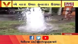 Trending Video: Lion Spotted On Dhari-Una Highway