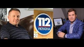 """Что же на самом деле происходит вокруг канала """"112 Украина"""""""