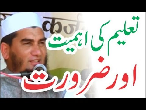 Very Important Bayan About Islamic Education - In Students -