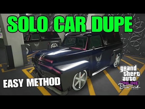 SOLO CAR **DUPE GLITCH** EASY WORKING METHOD **PS4 AND XBOX** GTA 5 ONLINE