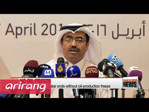 OPEC meeting in Qatar ends without oil-production freeze