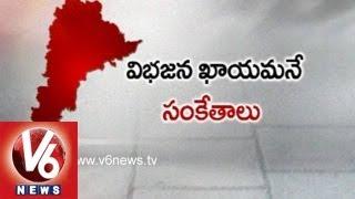 Rayala Telangana, State of Hyderabad - V6 News