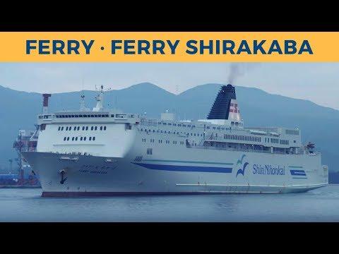 Arrival of FERRY SHIRAKABA in Tsuruga (Shin Nihonkai)