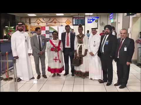 BIA celebrated the commencement of the Ethiopian Airlines flights to Bahrain