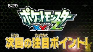 Anime Pokémon XY&Z Episodes 46 Preview P2