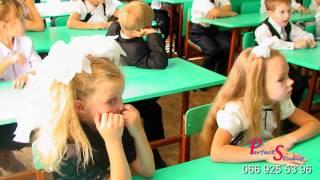 Первый урок в 1 классе
