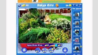 Найди кота33, 34, 35 уровень  Ответы к игре Найди кота в Одноклассниках