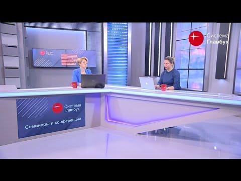 Отчетность в ПФР 2020: СЗВ-СТАЖ, СЗВ-М и СЗВ-ТД
