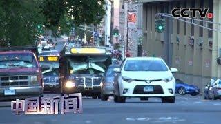 [中国新闻] 2020年春运 公安部:春节中国公民境外驾车将超160万人次   CCTV中文国际
