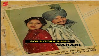 Gora Gora Rang Garari Free MP3 Song Download 320 Kbps