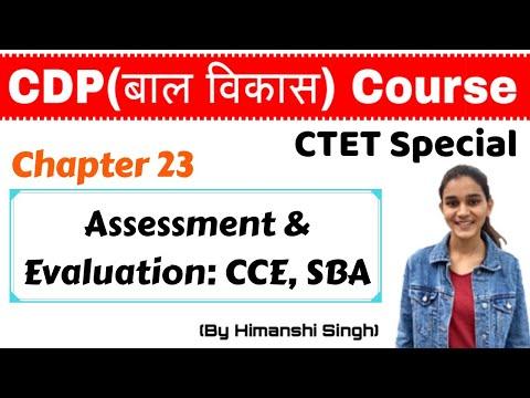 Assessment & Evaluation: CCE,SBA, Assessment As,of,for Learning | For CTET, KVS, DSSSB, TET-2020