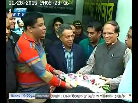 Bangladesh Bank Governor Visit Rapid PR Stall at Banking Fair