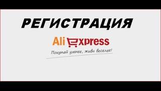 видео Алиэкспресс на русском языке. Aliexpress в рублях.
