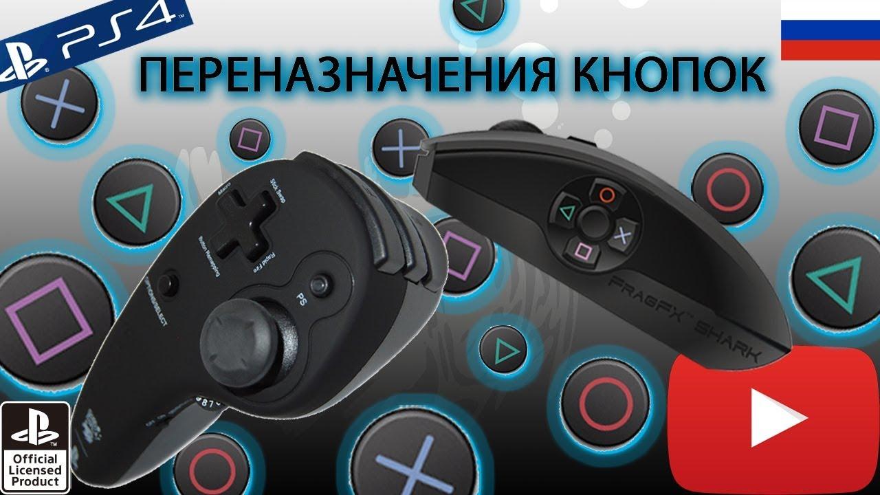 Скачать инструкцию ps3 на русском