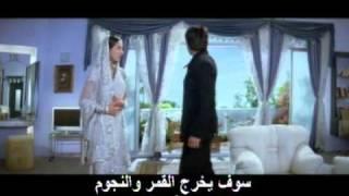 Vivah - 1014 - Bollywood Movie With Arabic Subtitles - Shahid Kapoor amp Amrita Rao