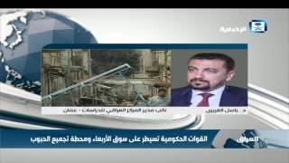 الغريري: المعركة الآن في المناطق القديمة في الموصل وضيق الشوارع يشكل عائقا لتقدم القوات الحكومية