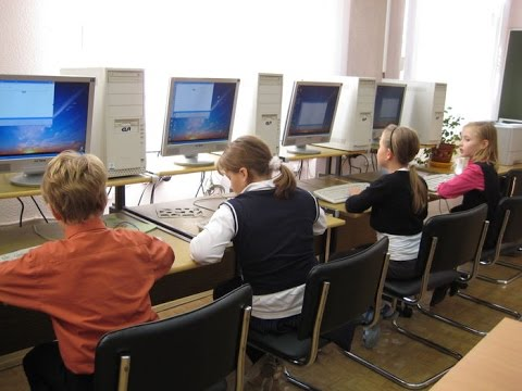 Информатика в современной начальной школе