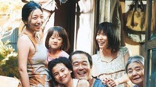 是枝裕和監督最新作!/映画『万引き家族』特報映像
