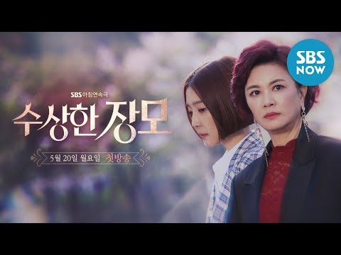 Watch full episode of Shady Mom In Law | Korean Drama | Dramacool