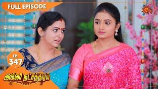 Agni Natchathiram - Ep 347 | 11 Jan 2021 | Sun TV Serial | Tamil Serial