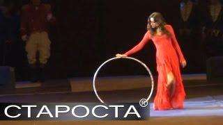 Оригинальный номер с обручами - Hula Hoop Act - Redman Circus - Каталог артистов