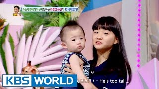A women that looks younger than elementary students [Hello Counselor/2016.08.08]