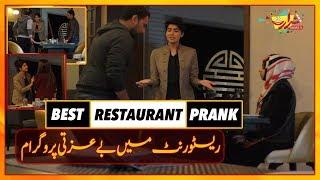 Best Restaurant Prank   Waiter Girl Taking Order Amazingly   Pakistan   India   UAE   KSA   UK   USA